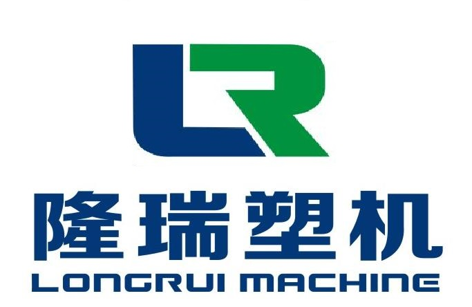 Ningbo longrui plastic machinery co., LTD